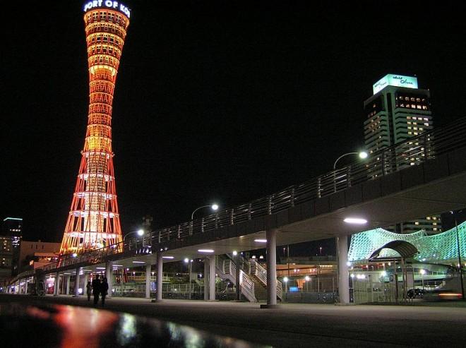 800px-神戸ポートタワー,_Kobe_Port_Tower