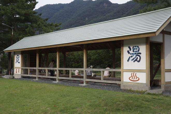 photo by 道の駅水上町水紀行館 - Wikipedia