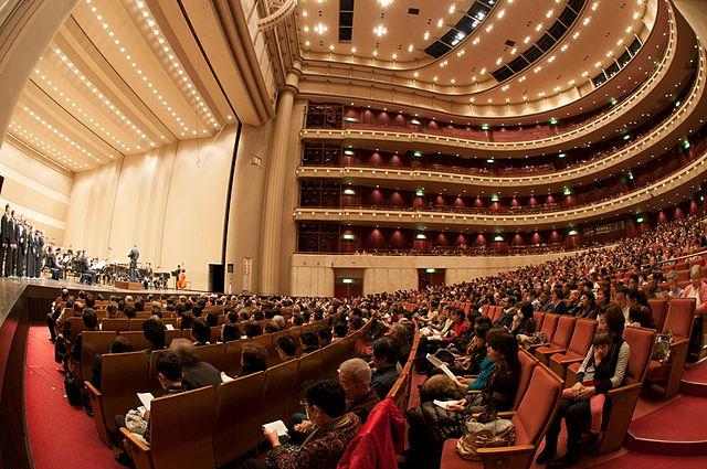 photo by 横須賀芸術劇場 - Wikipedia