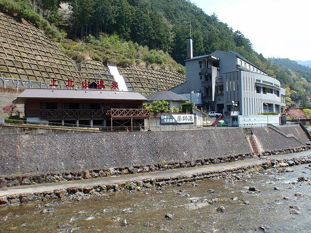 上北山温泉 - Wikipedia