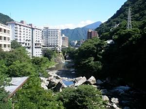 photo by 鬼怒川温泉 - Wikipedia