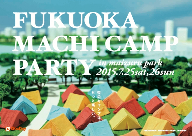 福岡キャンプ後5