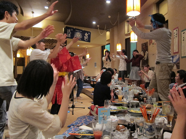 photo by Izakaya | Flickr - Photo Sharing!