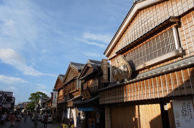 photo by Ryosuke Yagi