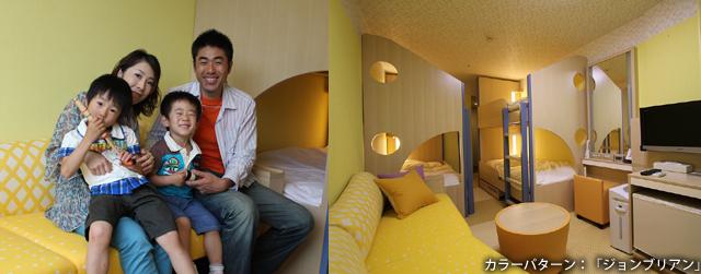 photo by フォレストキャビン|水上高原ホテル200<公式>