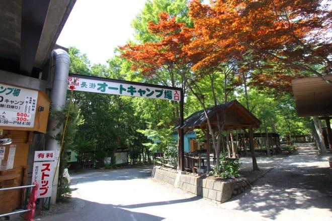 photo by 長瀞オートキャンプ場