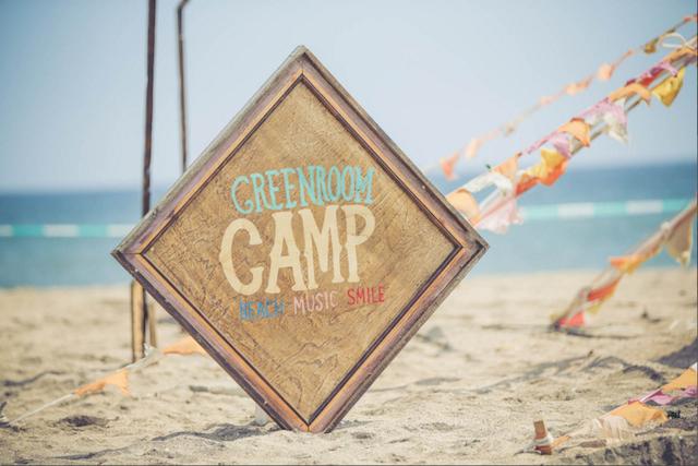 photo by GREENROOM CAMP'16