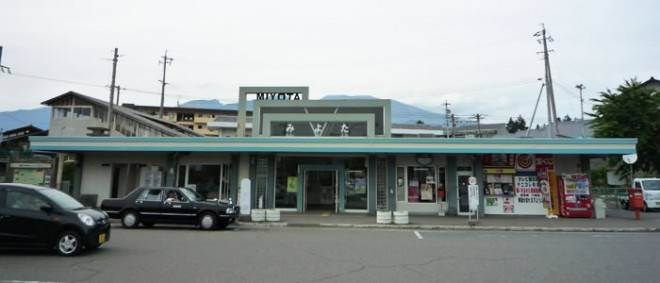 photo by しなの鉄道株式会社