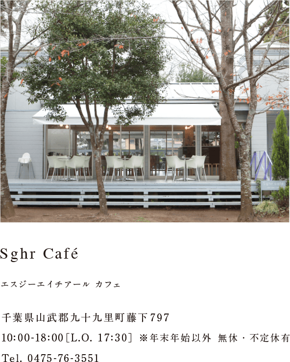photo by Sghr café