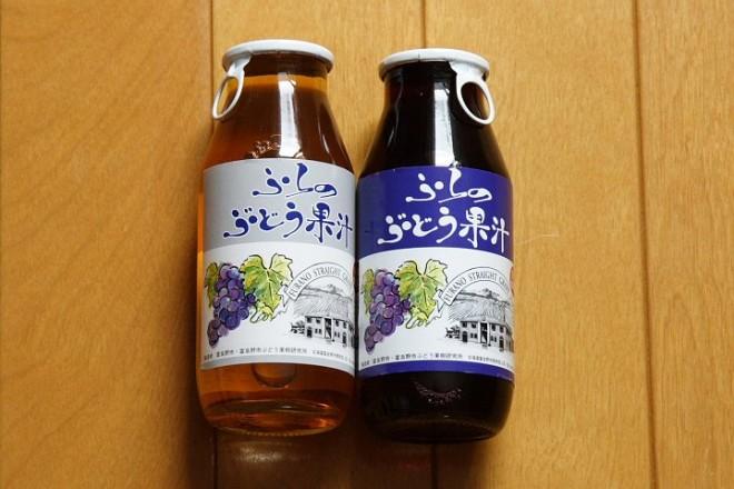 富良野お土産3-2
