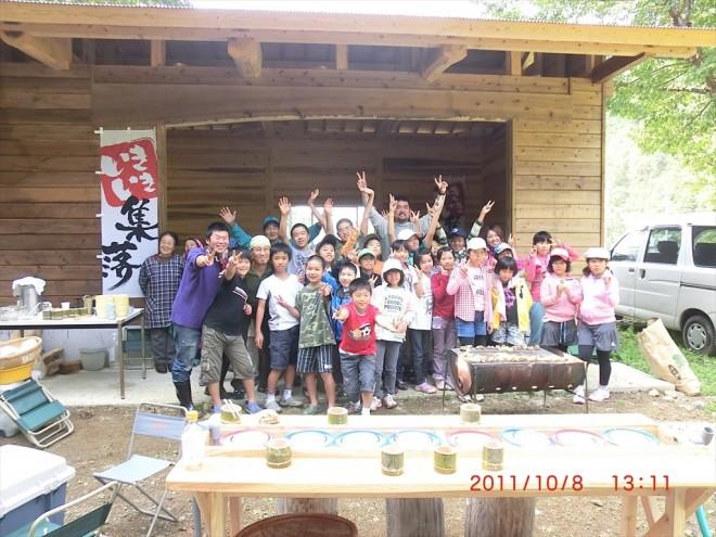photo by 特定非営利活動法人 五ヶ瀬自然学校