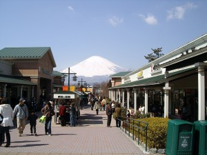photo by File:Gotemba premium outlets1.jpg - Wikimedia Commons