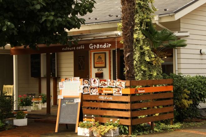 culture cafe Grandir公式HP