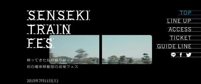 photo by SENSEKI TRAIN FES