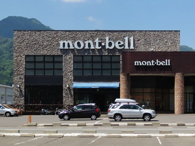 Photo by mont-bell Suwa Store