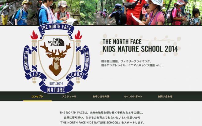 THE NORTH FACE KIDS NATURE SCHOOL