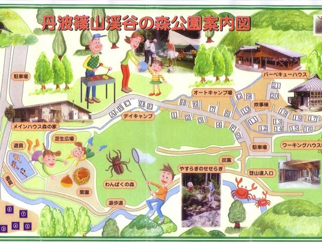 photo by 【公式】丹波篠山溪谷の森公園