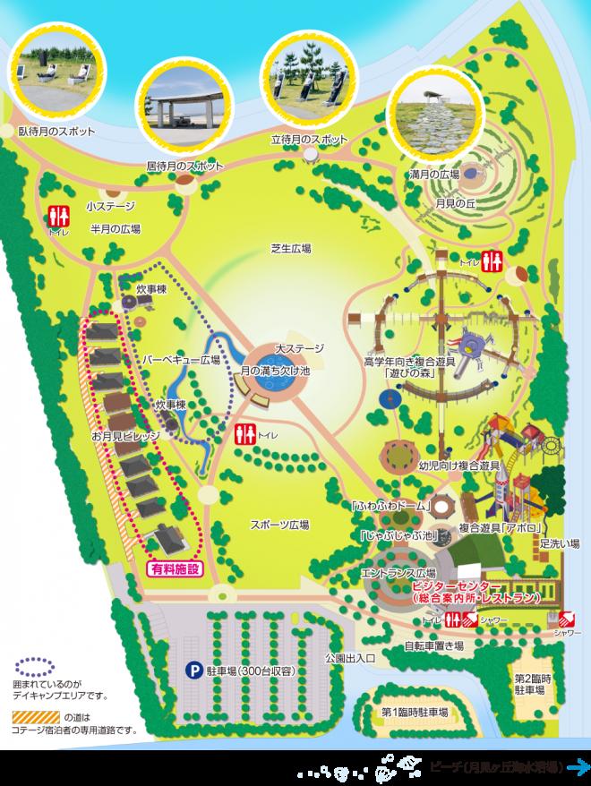 photo by 園内マップ | 月見ヶ丘海浜公園 - こどもたちの笑顔あふれる海辺の公園