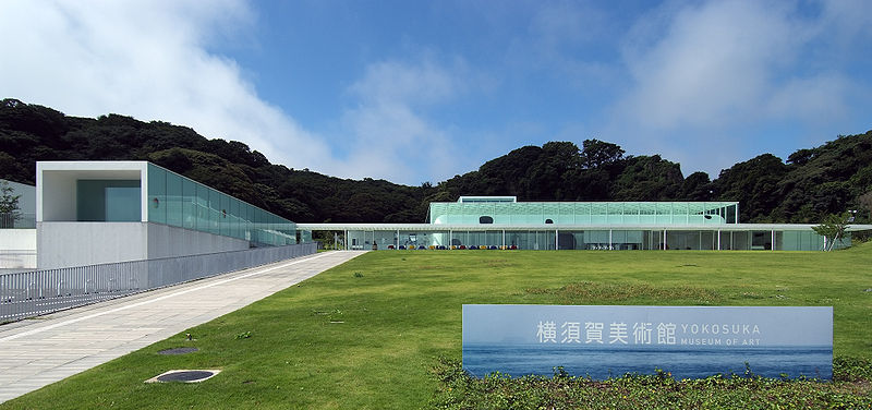 photo by File:Yokosuka Museum of Art 2009.jpg - Wikimedia Commons
