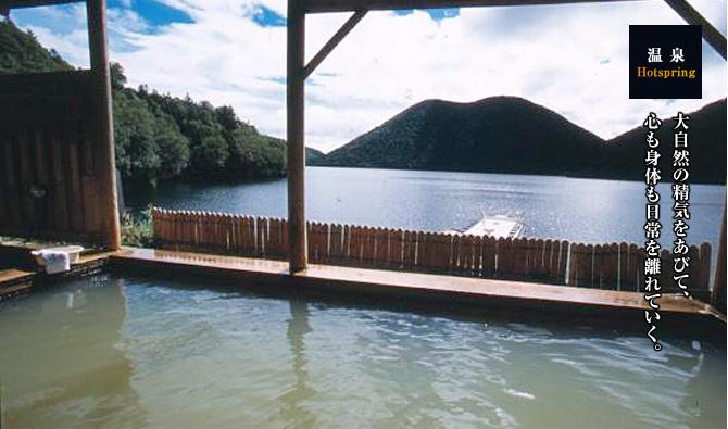 photo by 然別湖畔温泉 ホテル風水