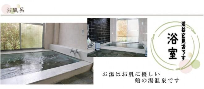 photo by 奥多摩温泉郷 旅館 観光荘