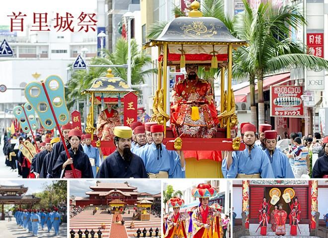 photo by 首里城祭 | イベント情報 | 首里城公園 ‐ 琉球王国の栄華を物語る 世界遺産 首里城