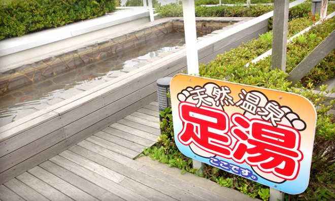 photo by 絶景の宿 犬吠埼ホテル 公式HP