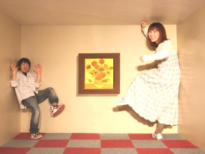 photo by 那須とりっくあーとぴあ