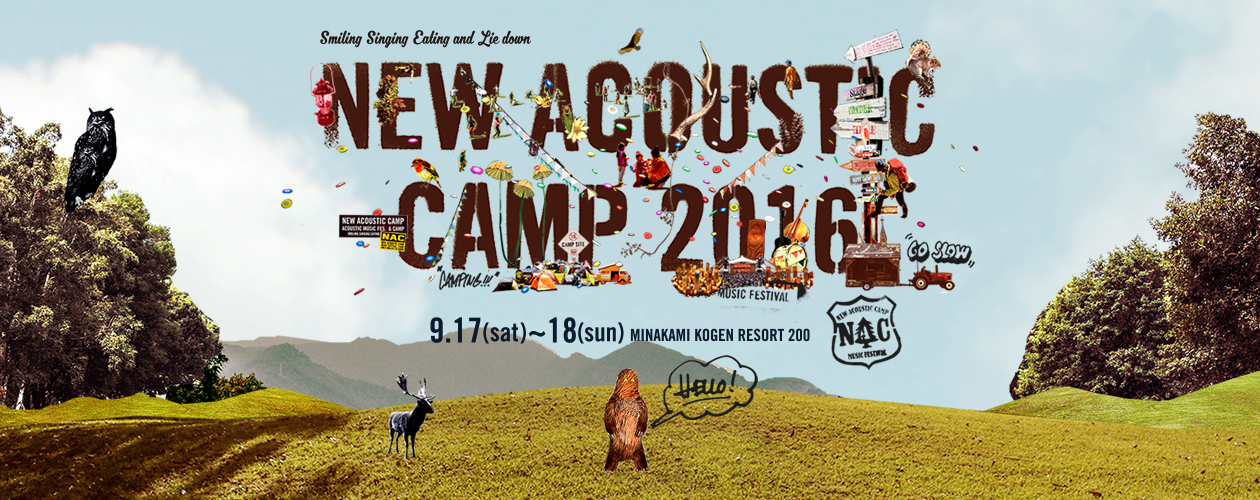 photo by New Acoustic Camp 2016 | ニューアコ2016