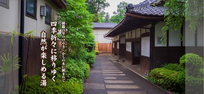 photo by 埼玉県所沢市の天然温泉施設「所沢温泉 湯楽の里」