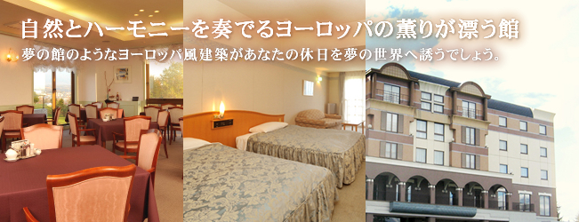 photo by 富良野ホップスホテル