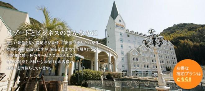 photo by 【ホテルローレライ】