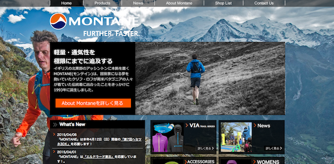 photo by montane