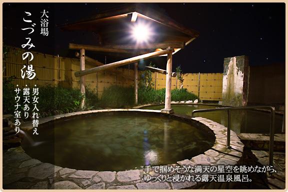 photo by 阿蘇白水温泉「瑠璃」