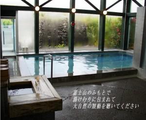photo by 御胎内温泉健康センター
