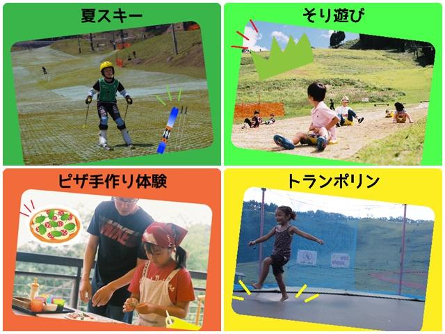 photo by 【公式】若杉高原おおやキャンプ場