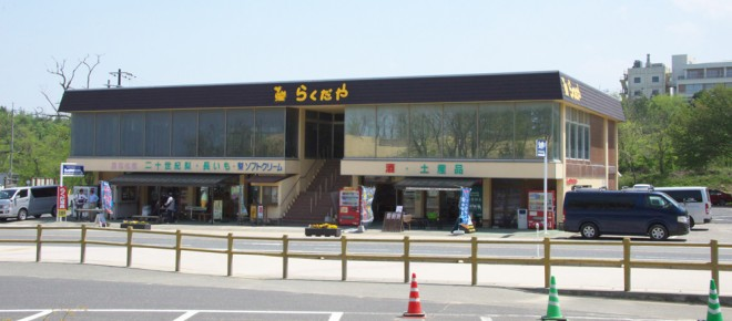 photo by 鳥取砂丘 らくだや | 鳥取砂丘 らくだや