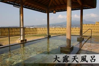 photo by 北橘温泉 ばんどうの湯