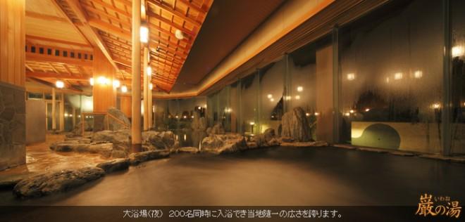 photo by ホテル玉泉