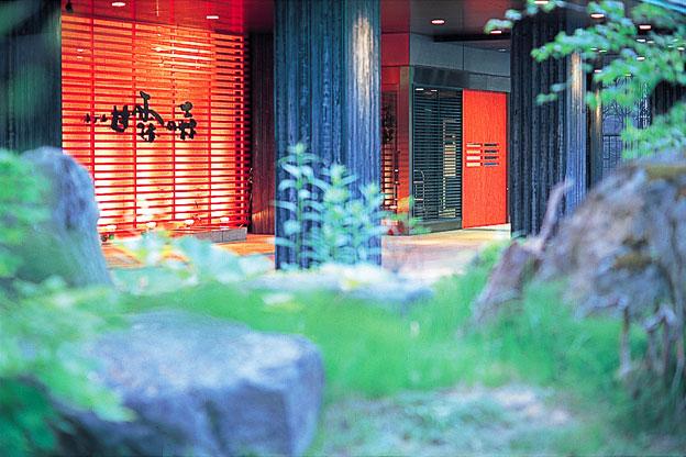photo by ニセコ温泉 | ホテル甘露の森
