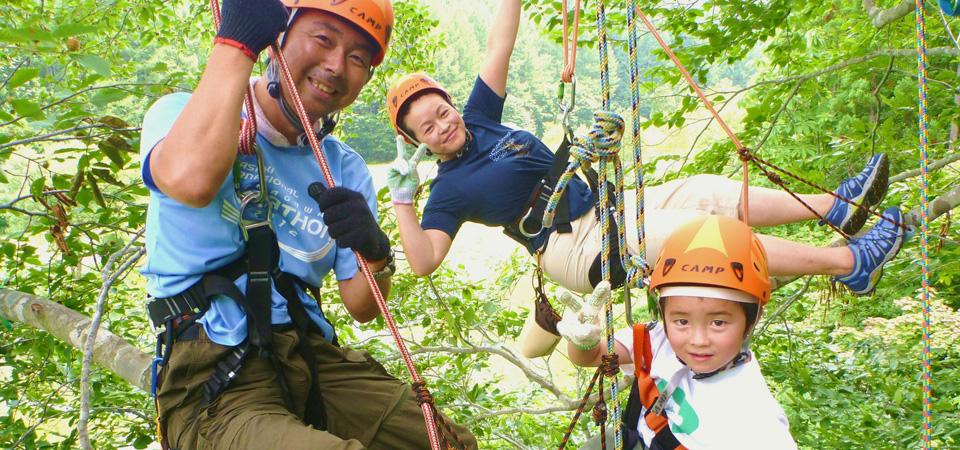 photo by ツリークライミング・ツリーイング (木登り)の体験サービス|そとあそび