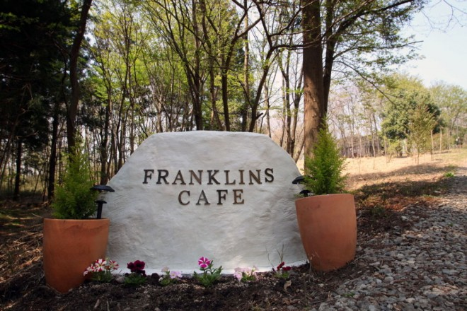 photo by 那須フランクリンズ カフェ / Franklin's Cafe