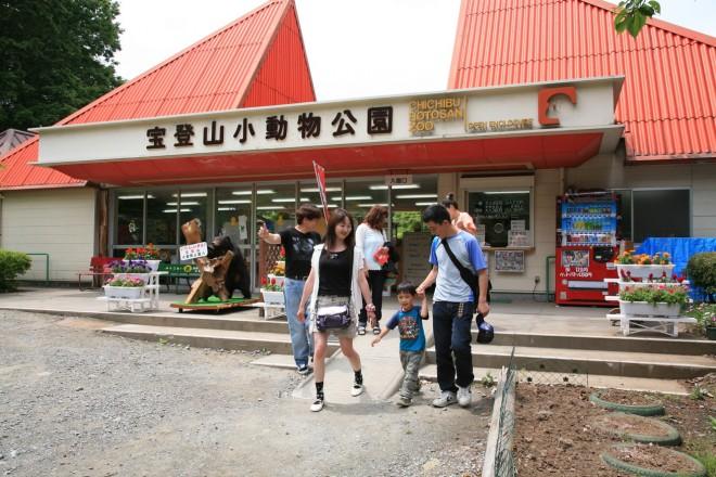 photo by 宝登山小動物公園
